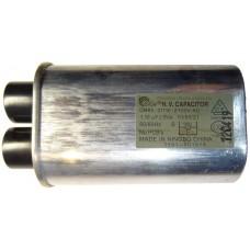 Конденсатор для микроволновых (СВЧ) печей Samsung, 1,10mf, 2100v; cod: 2501-001019