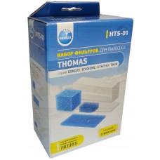 Фильтр HEPA для пылесосов TOMAS (NEOLUX), cod: 787203