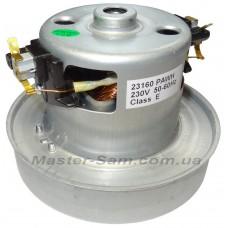 Электродвигатель (мотор) для пылесоса Samsung 1600 Watt