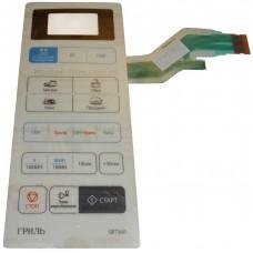 Клавиатура для микроволновых (СВЧ) печей Samsung GE73AR, cod: DE34-00367B