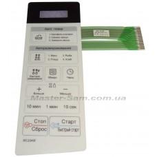 Клавиатура для микроволновых (СВЧ) печей LG MS-2049F, cod: MFM61853401
