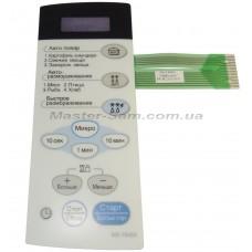Клавиатура для микроволновых (СВЧ) печей LG MS-1949X, cod: 350681A001C